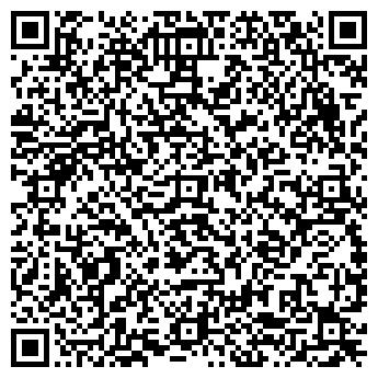 QR-код с контактной информацией организации Tupperware, ООО