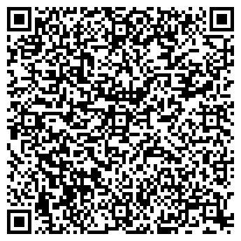 QR-код с контактной информацией организации ЭКОномный Дом, ООО