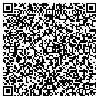 QR-код с контактной информацией организации Батут, ООО
