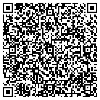 QR-код с контактной информацией организации Ням-Ням Плюс, ООО