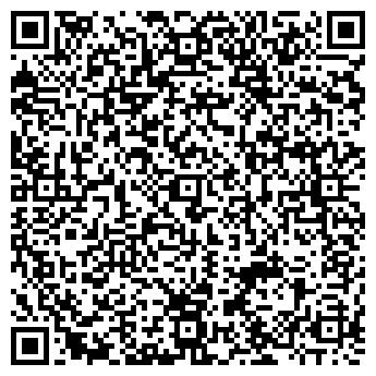 QR-код с контактной информацией организации Ростислав, ЧП