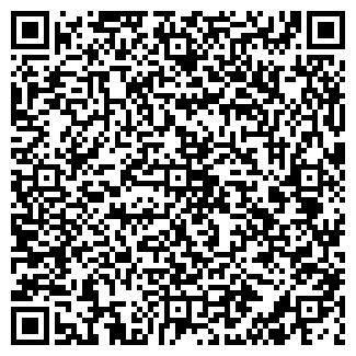 QR-код с контактной информацией организации Супер кухня, ЧП