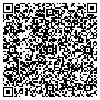 QR-код с контактной информацией организации Внешпосылторг, ООО