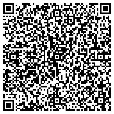 QR-код с контактной информацией организации Маррус, ЧП