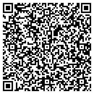 QR-код с контактной информацией организации Эпи-Пак, ООО