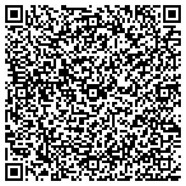 QR-код с контактной информацией организации Лив биир (Live beer), СПД