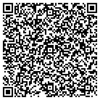QR-код с контактной информацией организации Эстамол, ООО