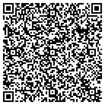 QR-код с контактной информацией организации HoReCa, ЧП