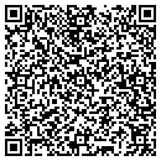 QR-код с контактной информацией организации СЕЯНГА ФИРМА, ООО