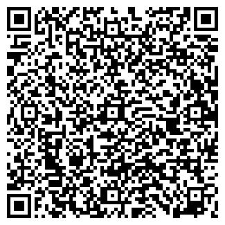 QR-код с контактной информацией организации Эквип, ООО