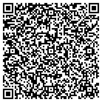 QR-код с контактной информацией организации ЭВОПЛАСТ