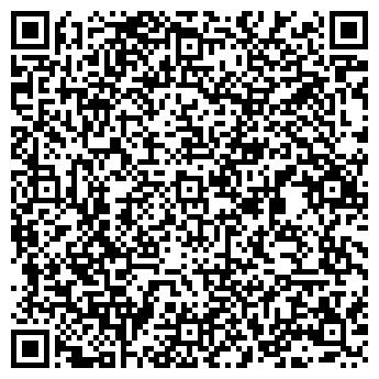 QR-код с контактной информацией организации Волмак, ООО