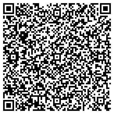 QR-код с контактной информацией организации СД Инжиниринг, ЧП