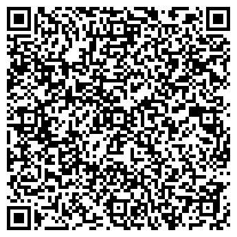 QR-код с контактной информацией организации Синт-Гефест, ООО
