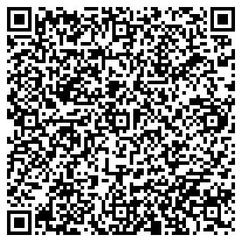 QR-код с контактной информацией организации Пергам, ООО