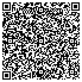 QR-код с контактной информацией организации ЕМФ холдинг АГ, ООО