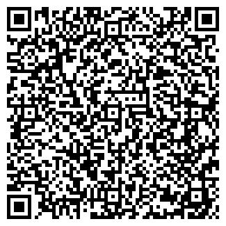 QR-код с контактной информацией организации АРЕС, ЗАО