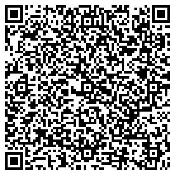 QR-код с контактной информацией организации Експотрейд, ООО