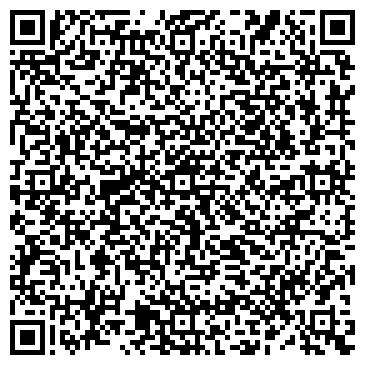 QR-код с контактной информацией организации Бирвиль, Компания