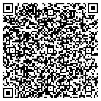 QR-код с контактной информацией организации Компания ВИМ, ООО