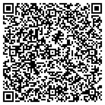 QR-код с контактной информацией организации ГАБРИЭЛЬ