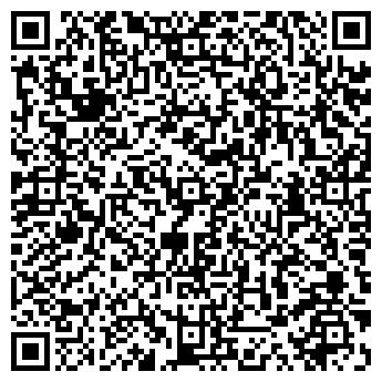 QR-код с контактной информацией организации Пивоварни, ЧП