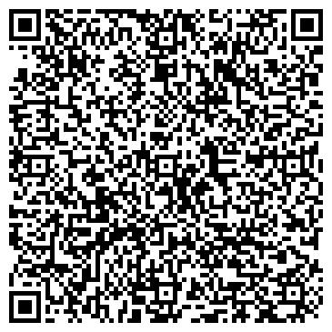 QR-код с контактной информацией организации Старый Мельник, ООО