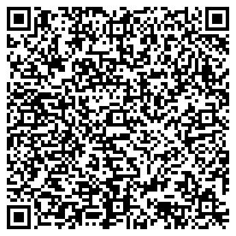 QR-код с контактной информацией организации Кейсинг ТД, ООО