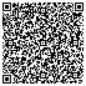 QR-код с контактной информацией организации Био Космет, ООО