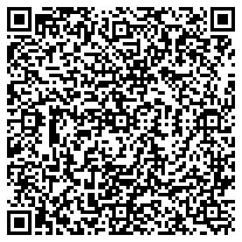 QR-код с контактной информацией организации Лев, ЧП