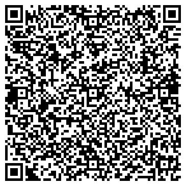 QR-код с контактной информацией организации Ютар-Инвест, ЧП