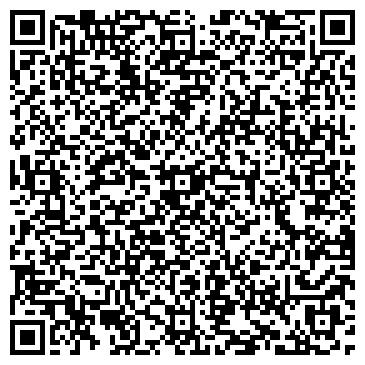 QR-код с контактной информацией организации Бак хаус компания, ООО