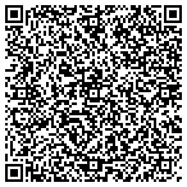 QR-код с контактной информацией организации Бойко, ЧП