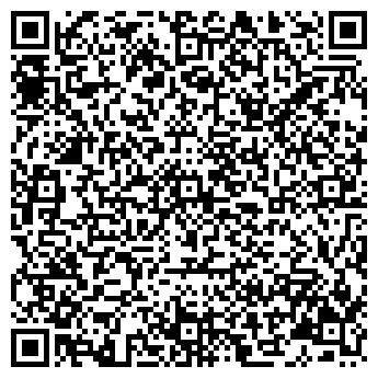 QR-код с контактной информацией организации Астан, ЧПКФ