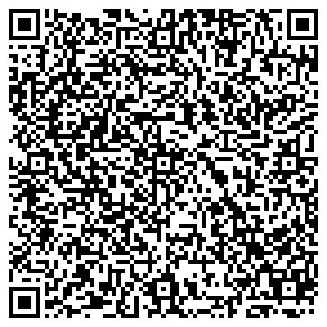 QR-код с контактной информацией организации ООО ТД  Вест-Ойл
