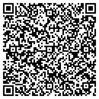 QR-код с контактной информацией организации Хорив, АП