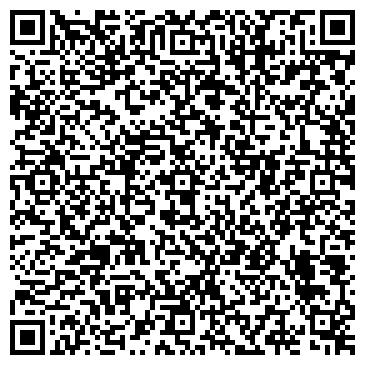QR-код с контактной информацией организации Дивосмак, ООО