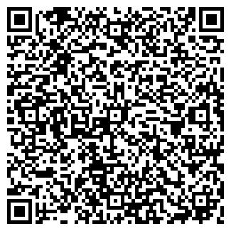 QR-код с контактной информацией организации СЕРПА, ООО