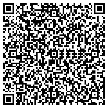 QR-код с контактной информацией организации АГРО-3, ТОО