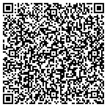 QR-код с контактной информацией организации Rainpark (Рэйнпарк), ТОО