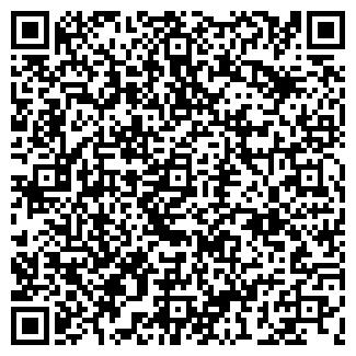 QR-код с контактной информацией организации ЛабПромПрибор-Актау, ТОО