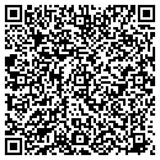 QR-код с контактной информацией организации ТК  ЭКОЛАС