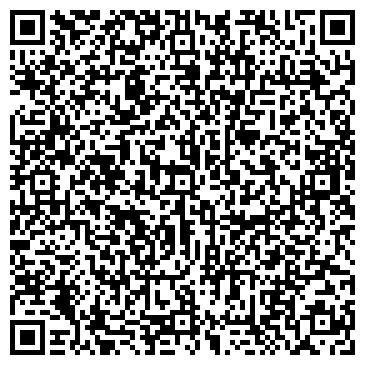QR-код с контактной информацией организации Тазалау плюс, ТОО