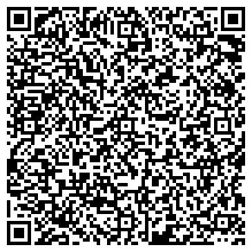 QR-код с контактной информацией организации ТехИнтКом Казахстан, ТОО