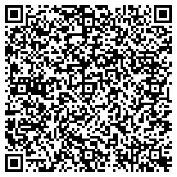 QR-код с контактной информацией организации Хуашен Алматы, ИП