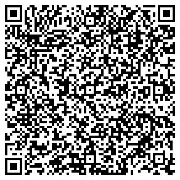 QR-код с контактной информацией организации STA-КонТРАСТ, ТОО