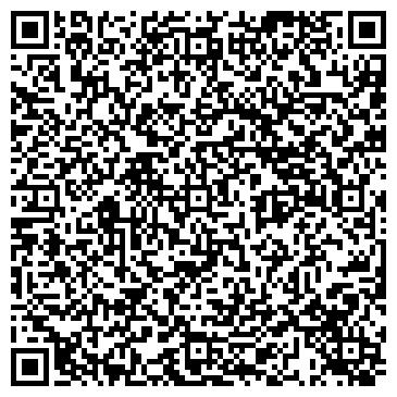 QR-код с контактной информацией организации Jaf Partners (Джаф Партнерс), ТОО