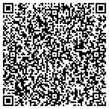 QR-код с контактной информацией организации 220 V Свет, ТОО