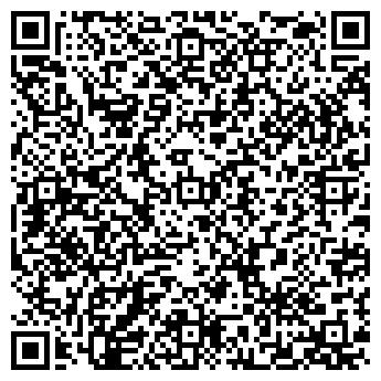 QR-код с контактной информацией организации VentShop (ВентШоп), ТОО