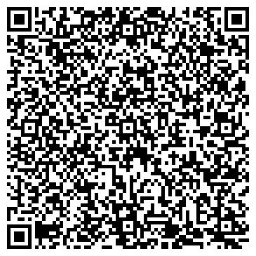 QR-код с контактной информацией организации Вако Компани (Waco Company), ТОО